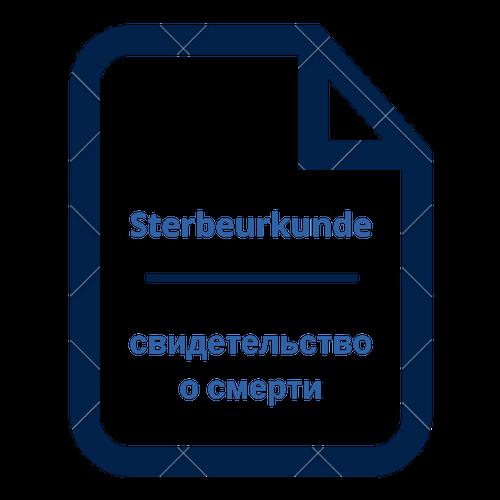 Sterbeurkunde-russisch-deutsch_übersetzung