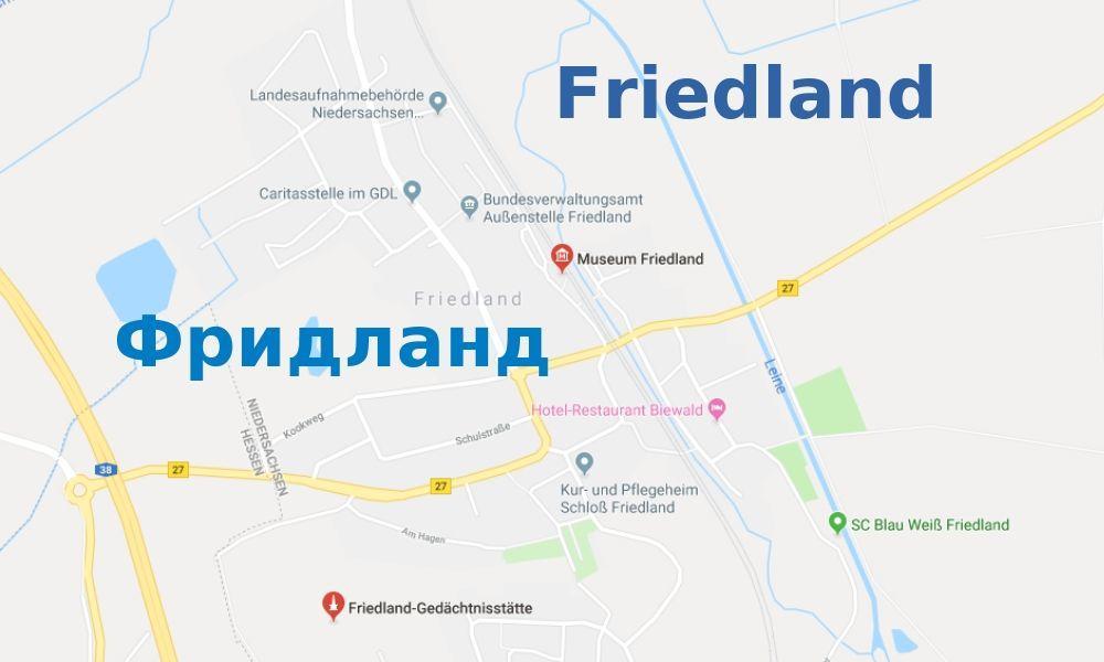Friedland Spätaussiedler - Einfach Russisch Übersetzungen